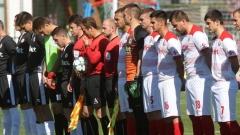 Атанас Карачоров от Беласица ще изкара пробен период в Славия