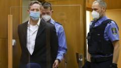 Доживотен затвор за убиеца на германски политик