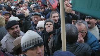 Във Варна протестираха срещу капитализма