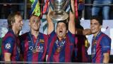 Барселона ще се хвали с Петата цял сезон