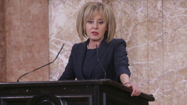 Омбудсманът Мая Манолова даде на Конституционния съд - КС текст