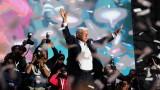 Новият президент на Мексико иска приятелски отношения със САЩ