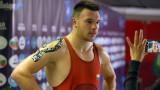 Кирил Милов загуби от Артур Алексанян, но запазва шансове за медал в категория до 97 кг