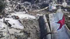 Четирима са загинали при самолетната катастрофа в Русия