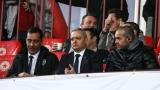 Ангел Петричев: Трябва да умре някой на този стадион ли? Това ли искат директорите на Литекс... или ЦСКА?