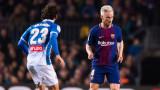Иван Ракитич: Барса иска да победи Челси още в Англия