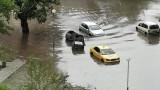 Силен порой наводни Пловдив за минути