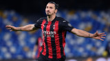 Милан победи Наполи с 3:1 като гост