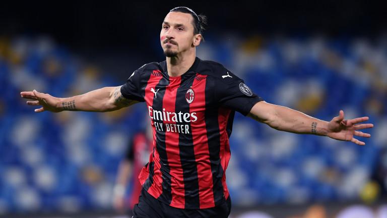 """Златан върна Милан на първото място в Серия """"А"""""""