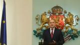 Радев се кандидатира за втори мандат