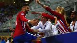 Караско наказа Реал и се хвърли в обятията на гаджето си (ВИДЕО)