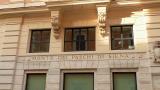 Италия продава Monte dei Paschi di Siena, но рискува трус в управлението