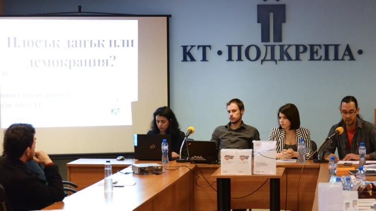 Плоският данък подкопава демокрацията в България и лишава българите от