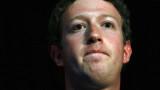 Facebook вече не е сред най-добрите места за работа в САЩ