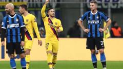 """Интер отново се провали в Шампионската лига, резервите на Барса удариха """"нерадзурите"""" с блестящ гол на Ансу"""