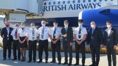 Британската авиоиндустрия изостава значително от тази на ЕС