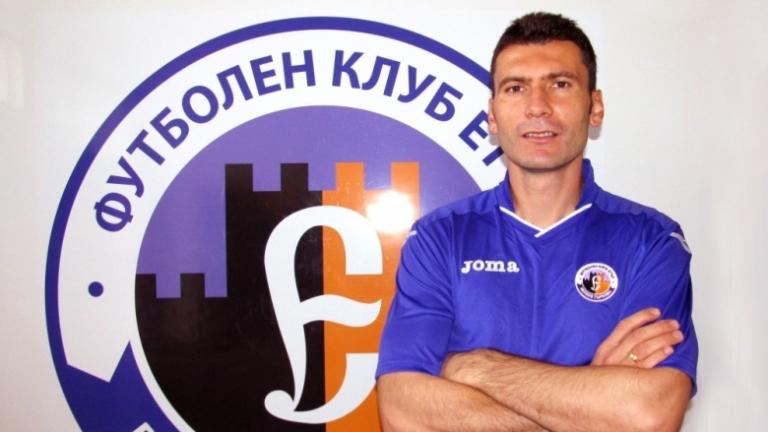 Етър отстрани Тодор Колев след сбиването с Иван Стоянов