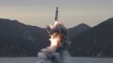 Северна Корея проведe 14-ти ракетен тест