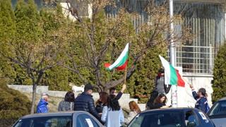 С протест в Благоевград искат промени в правосъдната система