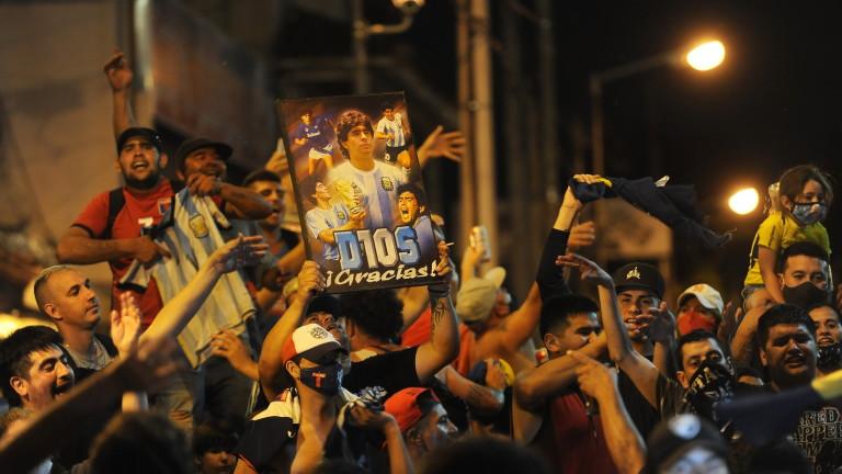 Тридневен траур в Аржентина за Марадона