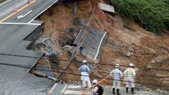 35 загинали, 47 в неизвестност от проливните дъждове в Япония