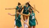 Втора загуба за волейболните ни националки на Евро 2019