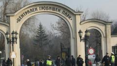 Усилват градския транспорт в София за Задушница