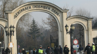 Прокуратурата протестира срещу столична наредба за гробищата