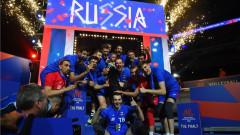 Русия разгроми Франция и спечели Лигата на нациите