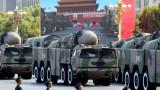 Китай предупреди САЩ и съюзниците им, че ще отговори подобаващо на ракети в Азия