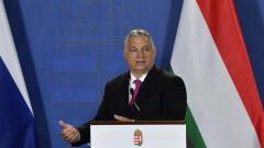 """Орбан нарече ръководителите на ЕС """"колонизатори"""" заради анти-ЛГБТ закона"""