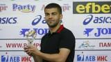 Самир Аясс: Справихме се с постоянство, мечтая за испанското първенство