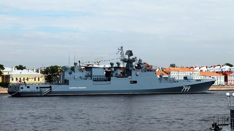 Фрегатата на военноморските сили на Русия