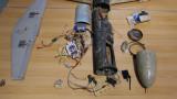 Малък жироскоп свързва йеменски ракети, дронове и атаки с Иран