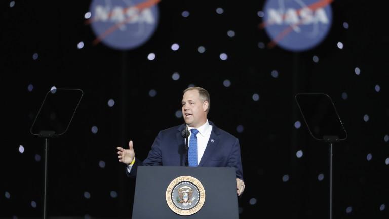 Директорът на НАСА Джим Брайдънстайн заяви пред конгресмени, че е