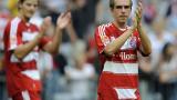 Филип Лам е новият капитан на Германия