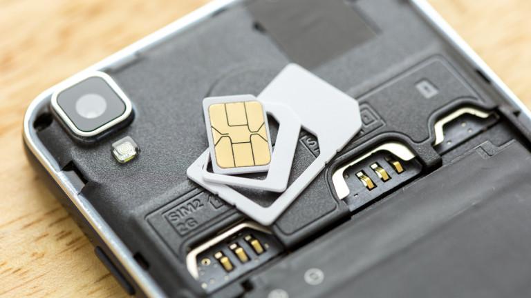 Краят на SIM картите наближава