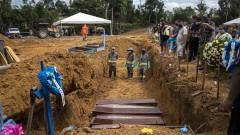 """Коронавирус: Бразилия - новият """"болен човек"""" на света"""
