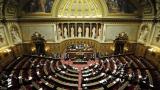 Френският сенат позволи на гейовете да се женят