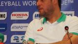Вижте състава на България за Европейското първенство