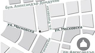 """Забранява се престоят и паркирането по ул.""""Московска"""""""