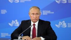 Путин предложи на Япония сключване на мирен договор до края на годината