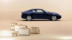 Maserati създаде собствени кожени чанти
