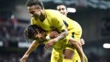 Пари Сен Жермен победи Гингам с 3:0