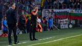 Балъков: Като за първи мач съм доволен, не ритахме топката