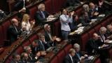 """Нови избори са единствената алтернатива на италианското правителство според """"Лига"""""""