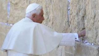 """Бенедикт XIV – първият папа, влязъл в джамията """"Купола на скалата"""""""