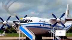 Военен самолет на Мианмар със 120 души се разби в Андаманско море