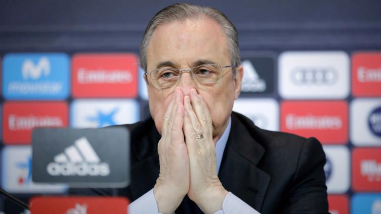 Перес: Суперлигата продължава да съществува, клубовете загубиха 8 милиарда евро