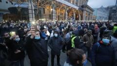 6000 поддръжници на Навални събра протестът в Москва